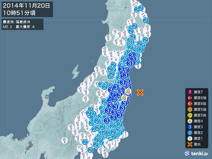 地震情報(2014年11月20日10時51分発生)
