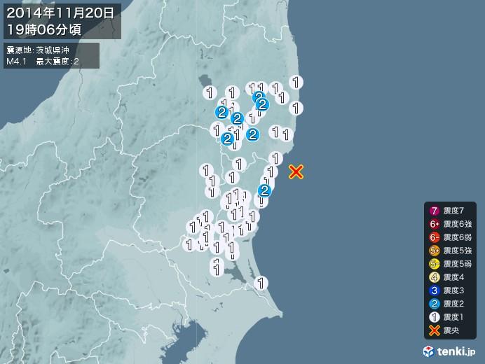 地震情報(2014年11月20日19時06分発生)