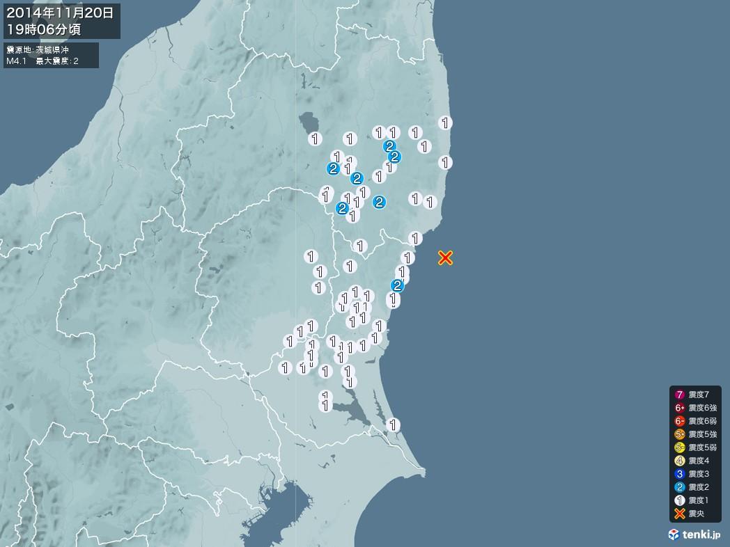 地震情報 2014年11月20日 19時06分頃発生 最大震度:2 震源地:茨城県沖(拡大画像)