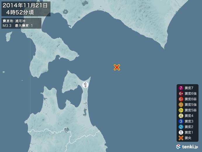 地震情報(2014年11月21日04時52分発生)