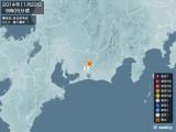 2014年11月22日09時05分頃発生した地震
