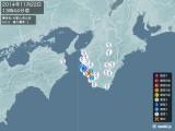 2014年11月22日13時44分頃発生した地震