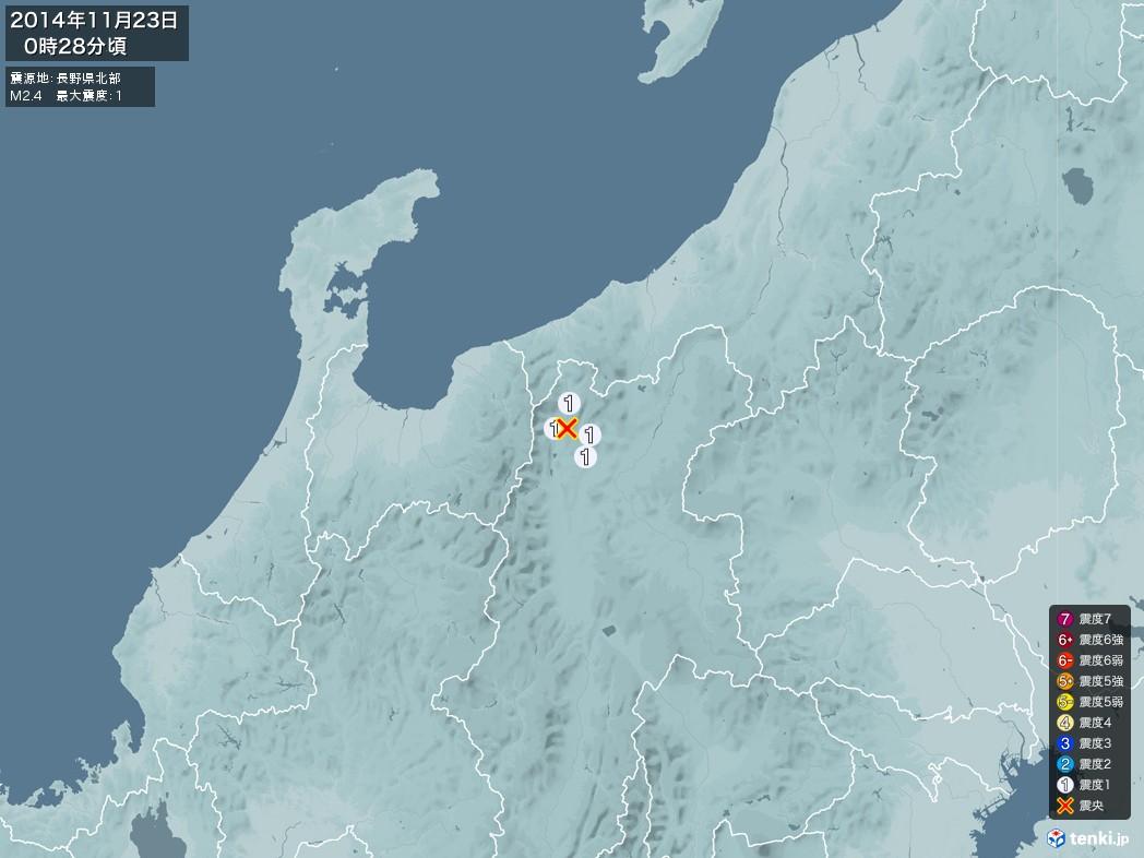 地震情報 2014年11月23日 00時28分頃発生 最大震度:1 震源地:長野県北部(拡大画像)