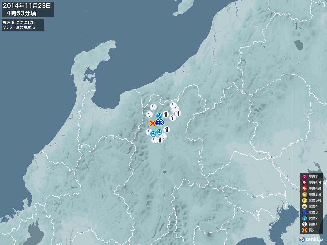 地震情報 2014年11月23日 04時53分頃発生 最大震度:3 震源地:長野県北部(拡大画像)