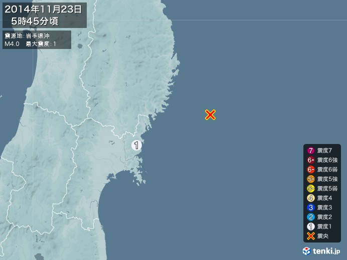 地震情報(2014年11月23日05時45分発生)