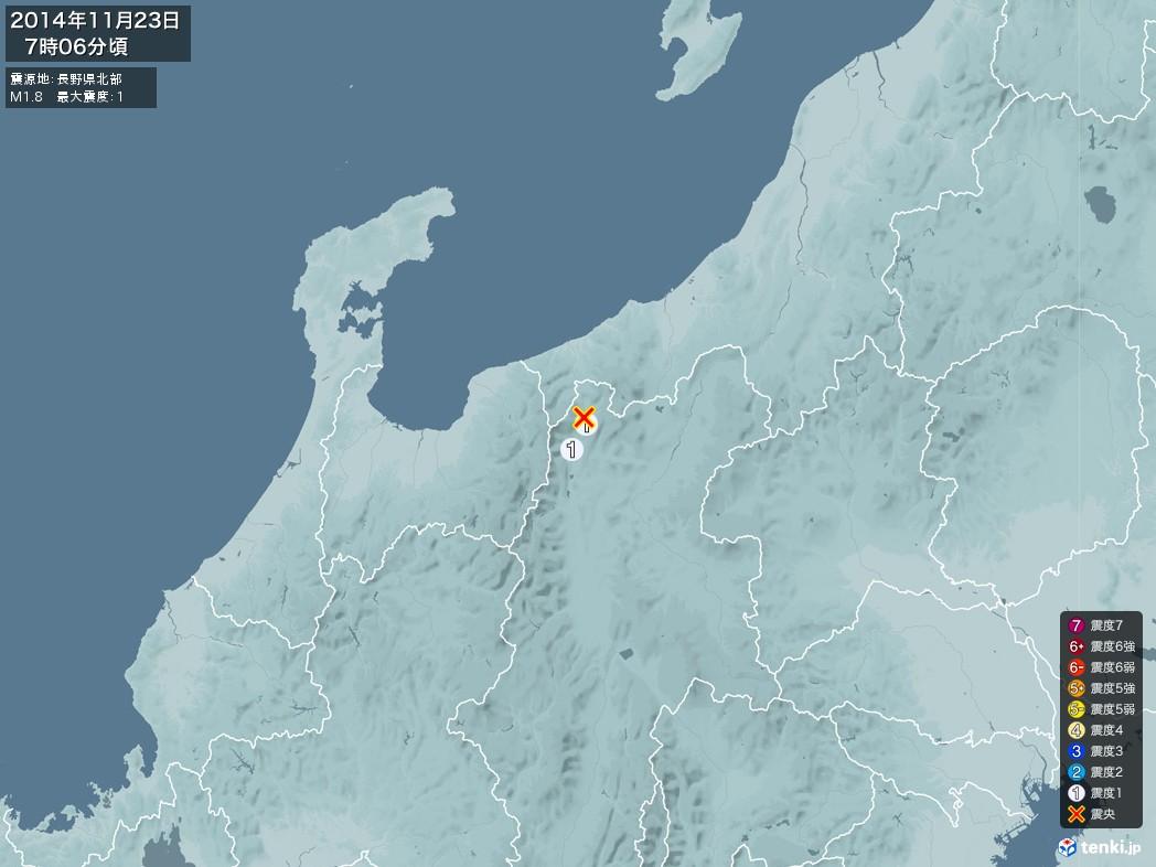 地震情報 2014年11月23日 07時06分頃発生 最大震度:1 震源地:長野県北部(拡大画像)