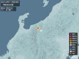 2014年11月23日07時30分頃発生した地震