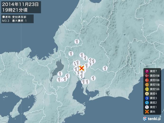 地震情報(2014年11月23日19時21分発生)