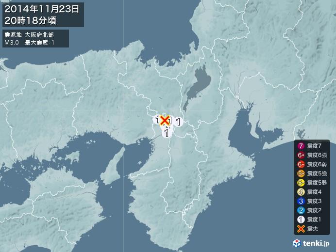 地震情報(2014年11月23日20時18分発生)