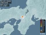 2014年11月23日20時18分頃発生した地震