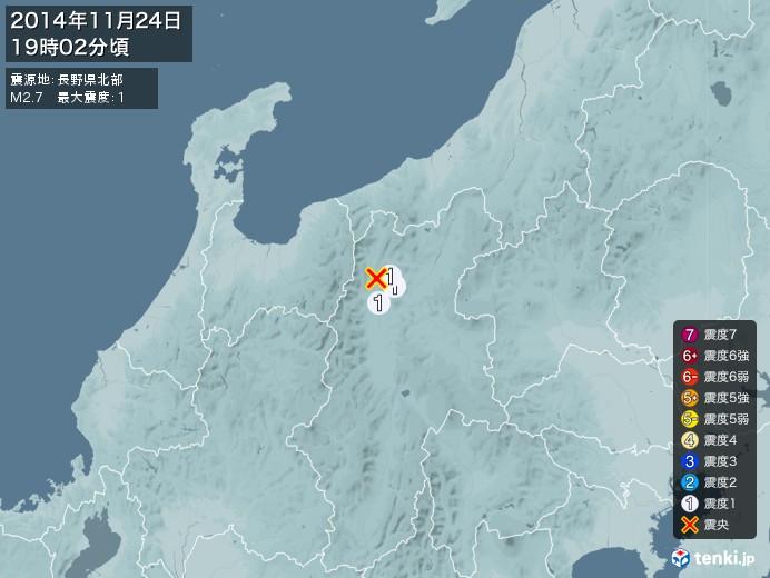地震情報(2014年11月24日19時02分発生)