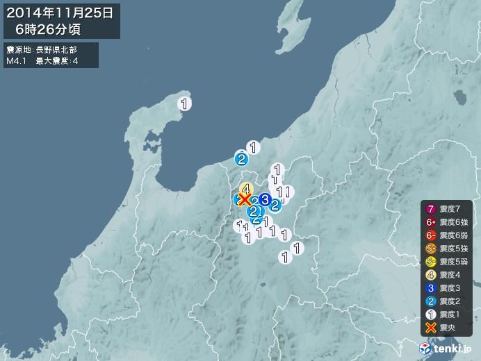 地震情報(2014年11月25日06時26分発生)