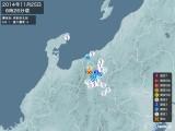 2014年11月25日06時26分頃発生した地震