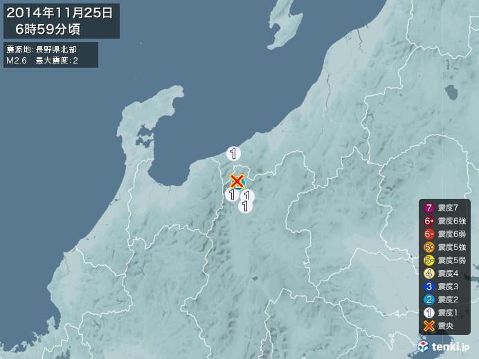 地震情報(2014年11月25日06時59分発生)