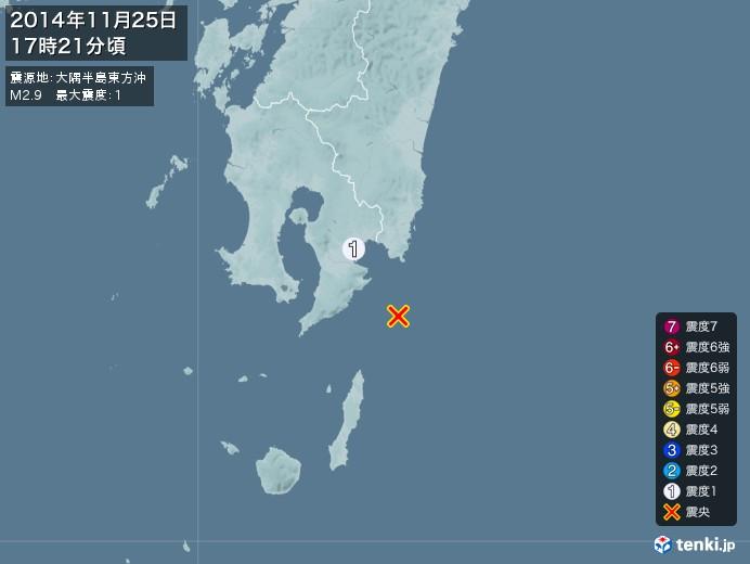 地震情報(2014年11月25日17時21分発生)