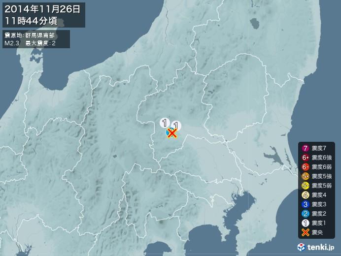 地震情報(2014年11月26日11時44分発生)