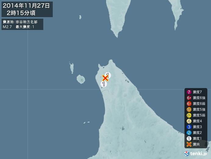 地震情報(2014年11月27日02時15分発生)
