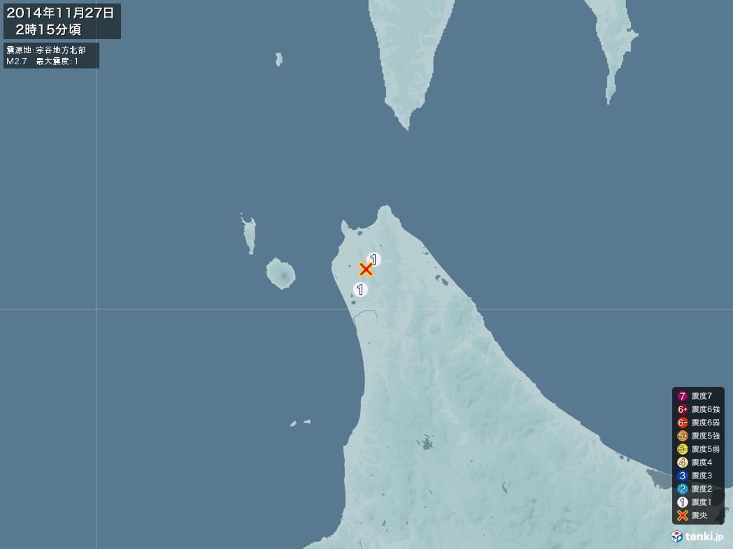 地震情報 2014年11月27日 02時15分頃発生 最大震度:1 震源地:宗谷地方北部(拡大画像)
