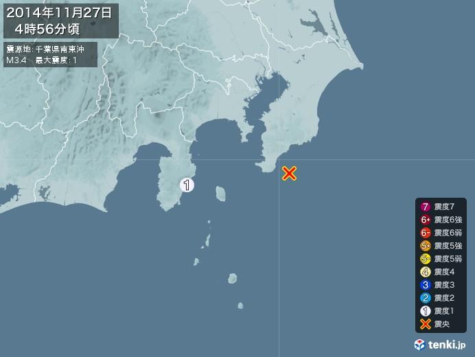 地震情報(2014年11月27日04時56分発生)