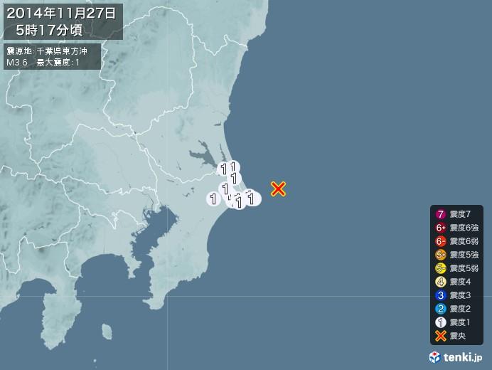 地震情報(2014年11月27日05時17分発生)