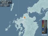 2014年11月27日06時56分頃発生した地震