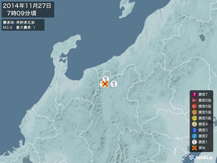 地震情報(2014年11月27日07時09分発生)