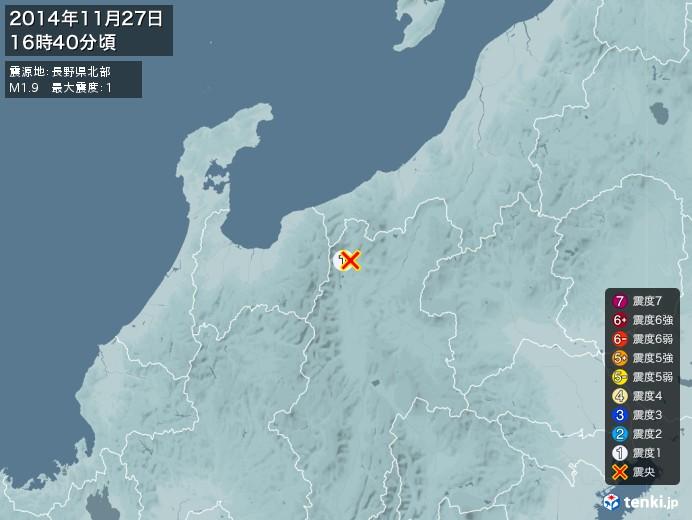 地震情報(2014年11月27日16時40分発生)