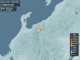 2014年11月27日16時40分頃発生した地震