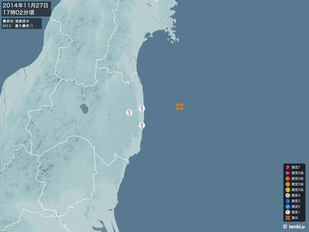 地震情報 2014年11月27日 17時02分頃発生 最大震度:1 震源地:福島県沖(拡大画像)