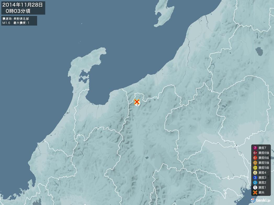 地震情報 2014年11月28日 00時03分頃発生 最大震度:1 震源地:長野県北部(拡大画像)