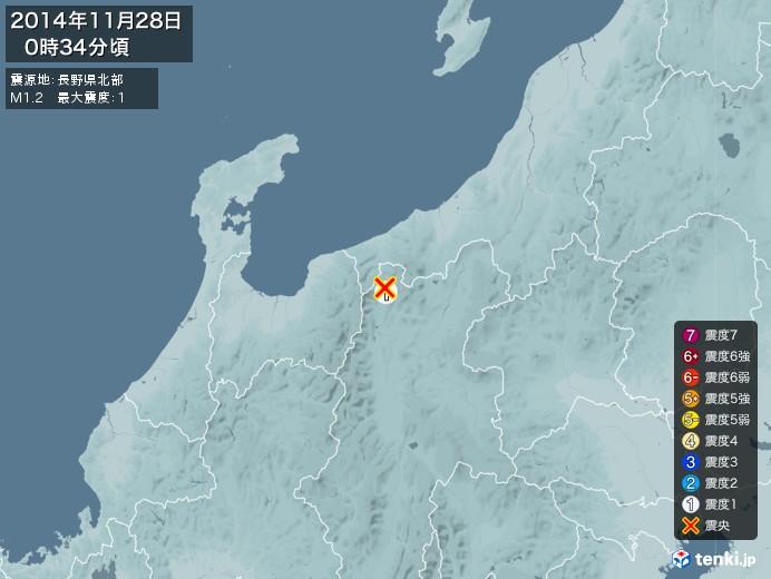 地震情報(2014年11月28日00時34分発生)