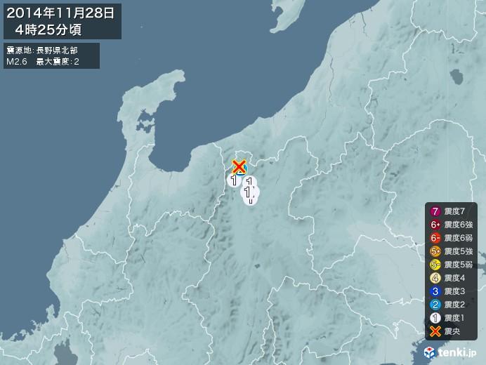 地震情報(2014年11月28日04時25分発生)