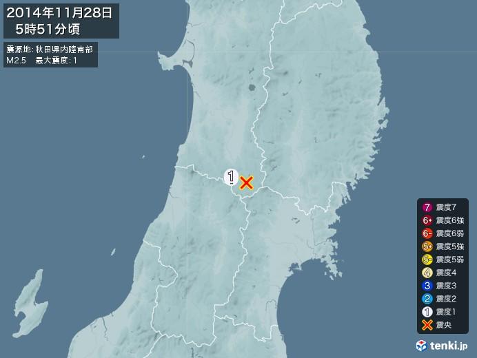 地震情報(2014年11月28日05時51分発生)