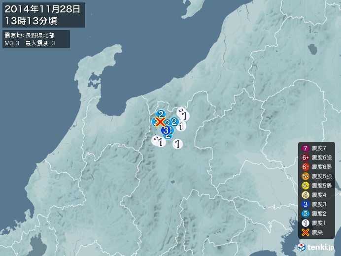 地震情報(2014年11月28日13時13分発生)