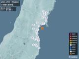 2014年11月28日19時18分頃発生した地震