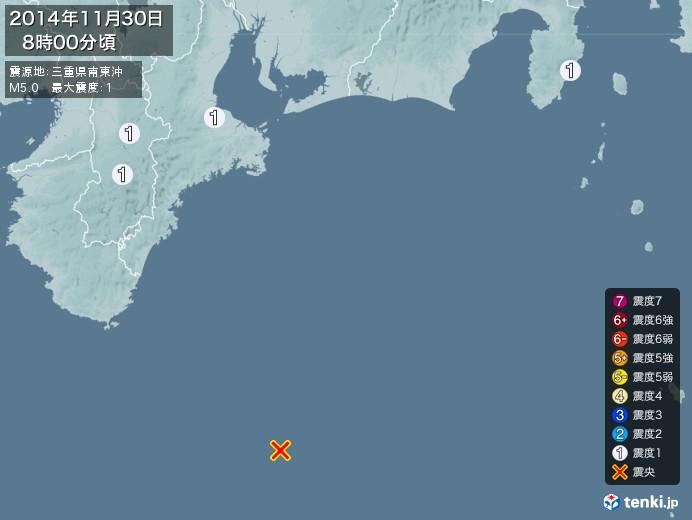 地震情報(2014年11月30日08時00分発生)