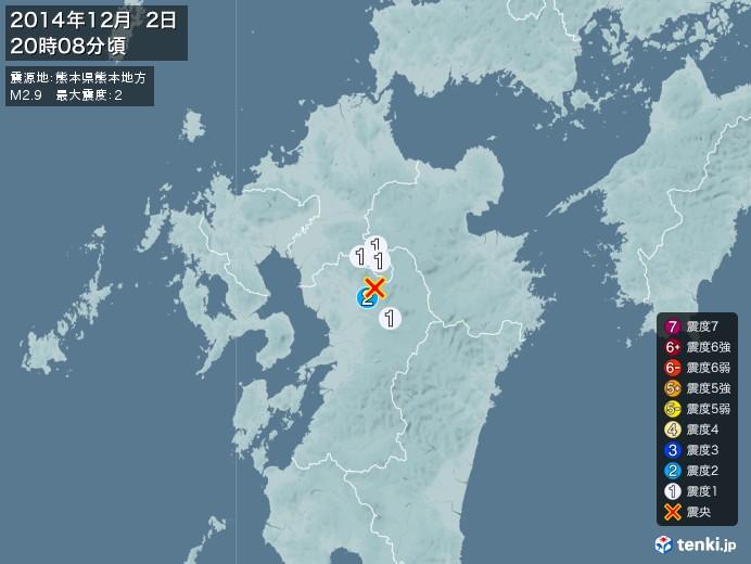 地震情報(2014年12月02日20時08分発生)
