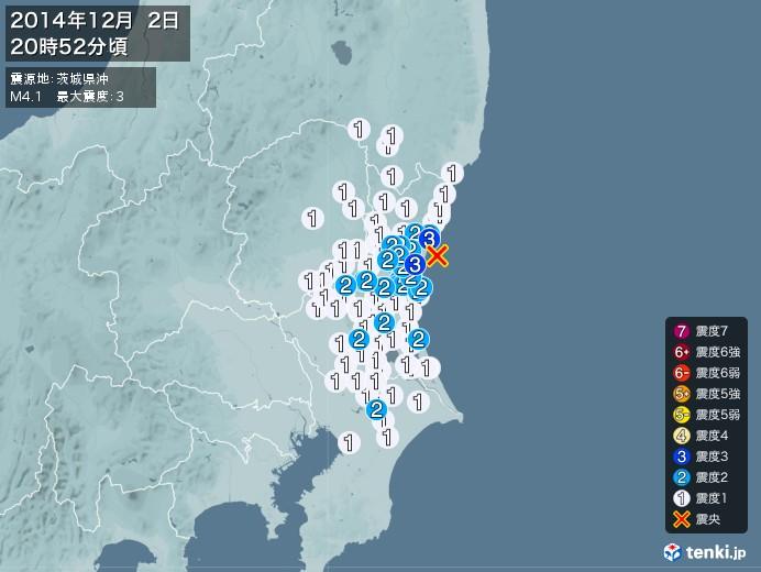 地震情報(2014年12月02日20時52分発生)