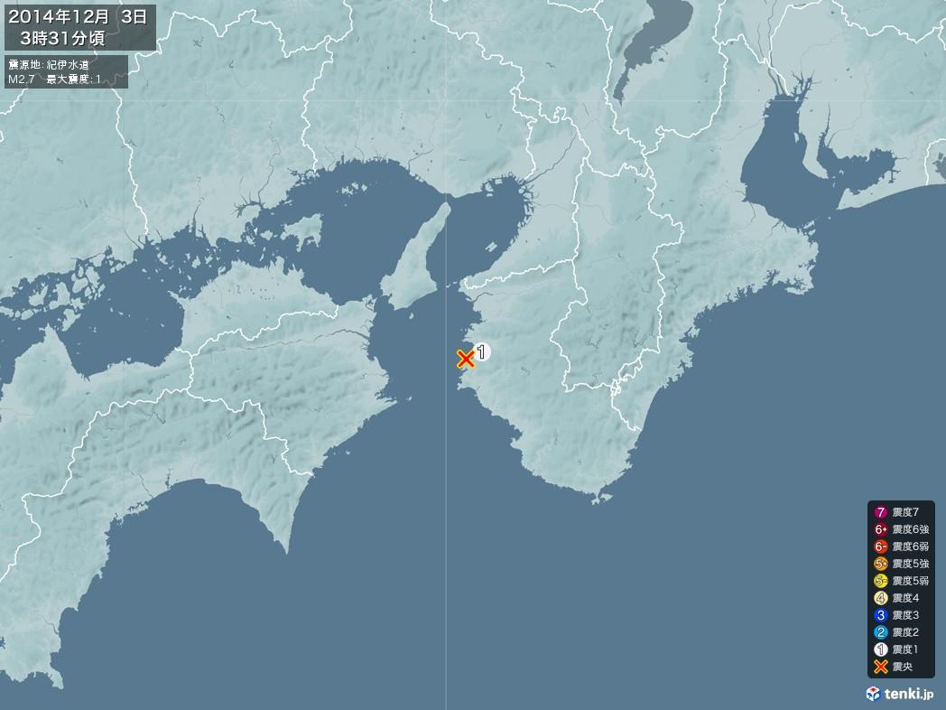 地震情報 2014年12月03日 03時31分頃発生 最大震度:1 震源地:紀伊水道(拡大画像)