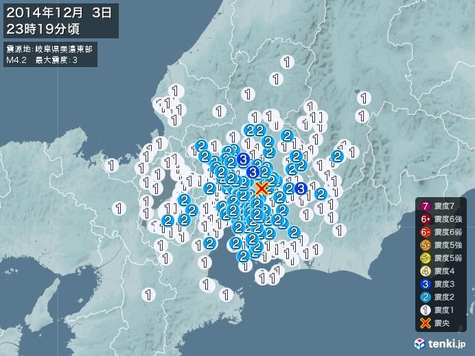 地震情報(2014年12月03日23時19分発生)