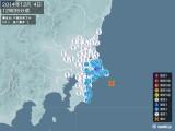 2014年12月04日12時35分頃発生した地震