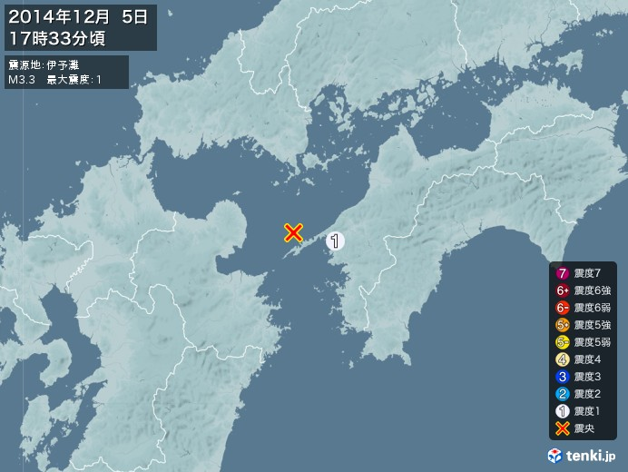 地震情報(2014年12月05日17時33分発生)