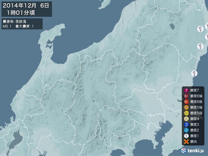 地震情報(2014年12月06日01時01分発生)
