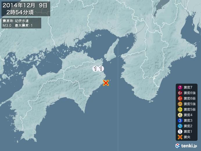 地震情報(2014年12月09日02時54分発生)