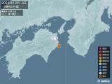 2014年12月09日02時54分頃発生した地震