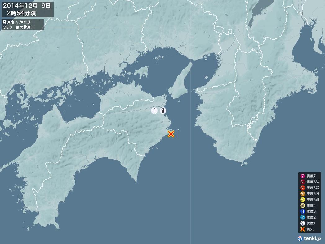 地震情報 2014年12月09日 02時54分頃発生 最大震度:1 震源地:紀伊水道(拡大画像)