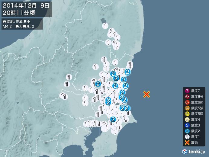 地震情報(2014年12月09日20時11分発生)