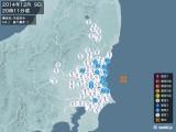 2014年12月09日20時11分頃発生した地震