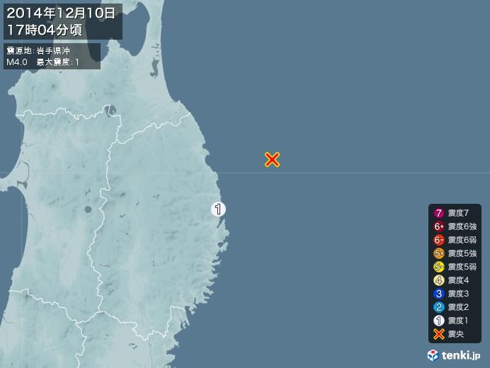 地震情報(2014年12月10日17時04分発生)