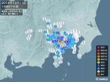 2014年12月11日15時07分頃発生した地震